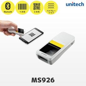 【ポイント3倍 12/4 20時〜】【 バーコードリーダー ワイヤレス 】unitech ユニテック MS926 QR対応 照合機能付き データコレクタ Bluetooth接続 MS926-UUBB00-SG【 1次元・2次元コード対応 NFC 無線 バーコード QR GS1 】