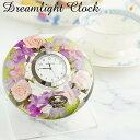 置き時計 おしゃれ 花時計 敬老の日 かわいい 小さい ドリームライト ハーバリウム ギフト プレゼント 人気 還暦 古希…