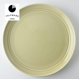 TRIP WARE プレート240 24x24cm アイボリー[日本製/美濃焼/洋食器] 水秞 白秞 緑秞 キャラメル 生活雑貨 キッチン 食器 皿 大皿 中皿 日本 器 美濃 デザイン焼 美濃焼 東海焼 TOKAI-YAKI 東海焼き 現代風アレンジ お皿