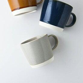 カフェマグカップ 12x8.5cm グレー ブラウン ブルー [日本製/洋食器] 生活雑貨 キッチン 食器 マグカップ カフェ ペアカップ 東海焼 TOKAI-YAKI 東海焼き 現代風アレンジ お皿