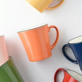 多彩マグカップ オレンジ 11.5x9cm [日本製/美濃焼/洋食器] 生活雑貨 キッチン 食器 マグカップ 日本 器 美濃焼 東海焼 TOKAI-YAKI 東海焼き 現代風アレンジ