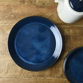 北欧ブルー 深ブルー 21x21cm プレート [日本製/美濃焼/洋食器] 生活雑貨 キッチン 食器 皿 大皿 中皿 日本 ブルー 器 美濃焼 北欧 ブルー 東海焼 TOKAI-YAKI 東海焼き 現代風アレンジ お皿
