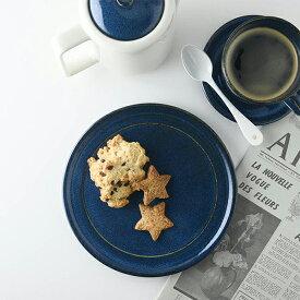 北欧ブルー 深ブルー 19x19cm 中皿(ケーキ皿) [日本製/美濃焼/洋食器] 生活雑貨 キッチン 食器 大皿 中皿 日本 皿 器 美濃焼 ケーキ皿 北欧 ブルー 東海焼 TOKAI-YAKI 東海焼き 現代風アレンジ お皿