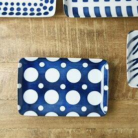 藍ブルー 20.7x13.3cm 長角皿 [日本製/美濃焼/洋食器] 生活雑貨 キッチン 食器 皿 大皿 中皿 日本 ラウンド トレー ウッド クロス ドット リピート 器 美濃焼 角 東海焼 TOKAI-YAKI 東海焼き 現代風アレンジ お皿