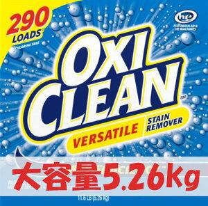 コストコ costco 5.26kg オキシクリーン マルチパーパスクリーナー OxiClean Multi Purpose Cleaner 11LB 【沖縄・一部離島は追加あり】 コストコ通販 日本ではなくアメリカ版 通販 オンライン シ
