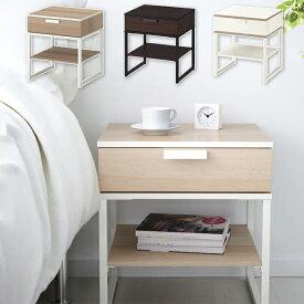 TRYSIL トリスィル (トリシル) ベッドサイドテーブル 45x40 cm ベッド サイドテーブル  寝室 ベッドルーム 机 デスク おしゃれ 北欧 かわいい ガラス コーヒーテーブル カフェ ソファ 収納付き 収納棚 IKEA イケア サイドテーブル
