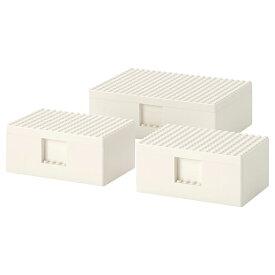 レゴ (LEGO) × イケア (IKEA) コラボ商品 BYGGLEK ビッグレク ブロック ホワイト 白 収納ボックス IKEA イケア おもちゃ 新作 知育 ギフト プレゼント 収納 男の子 女の子 インテリア 大人 子供 子ども ※ レゴは別売り ふた付き 3点セット 収納ケース 知育玩具 ★