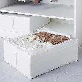 【IKEA(イケア)】 SKUBB スクッブ スクップ 収納ボックス ホワイト 白 収納棚 44x55x19 cm 収納ケース おしゃれ シンプル フタ付き ベッド下 ベッド下収納 おすすめ 大人気