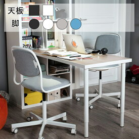 IKEA イケア LINNMON リンモン デスク 勉強机 (ADILS/オディリス) (OLOV/オーロヴ)北欧 北欧家具