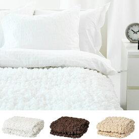 IKEA イケア OFELIA オフェーリア 毛布 ブランケット かわいい アクリル混 洗濯◯ 130x170 cm ベビー 子ども ベッドメイキング 白 ベージュ ブラウン ホワイト