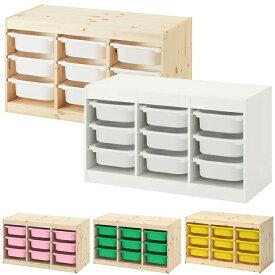 【IKEA/イケア】 TROFAST トロファスト 収納コンビネーション 収納棚 収納ボックス バーチ材合板 お片付け キッズ こども フレーム:パイン材orホワイト (小ケース9個セット)