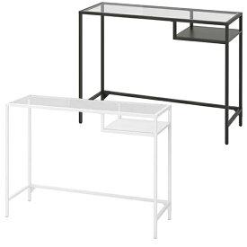 IKEA イケア VITTSJO ヴィットショー ガラス ラップトップテーブル ブラックブラウン ホワイト 白 100cm x 74cm x 36cm デスク 北欧 北欧家具 おしゃれ テーブル