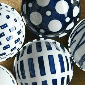 藍ブルー 13cm ボウル クロス ラウンド リピート ドット ウッド [ 日本製 / 美濃焼 / 洋食器 ] ご飯 茶碗 東海焼 TOKAI-YAKI 東海焼き 現代風アレンジ お皿 皿