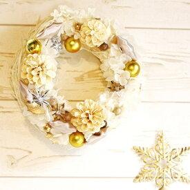 【あす楽】クリスマスリース ノウェルブラン | クリスマス リース ホワイト 玄関 飾り ドア プリザーブドフラワー ブリザードフラワー ブリザーブドフラワー プリザードフラワー 送料無料