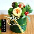 【60代女性】お正月のお花ギフト!喜ばれるフラワーアレンジメントは?