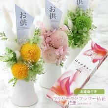 花想(はなおもい)