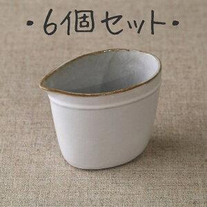 \5%OFF クーポン!/Rimout【リモウト】NOISETTE 【ノワゼット】クリーマー × 6個セット※代引き・包装・同梱不可
