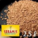 SERAMIS セラミス・グラニュー2.5L