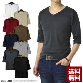 Tシャツ メンズ 五分袖 5分 Vネック トップス フライス ストレッチ カットソー【E1E】【パケ2】