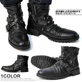 ブーツ メンズ サイドジップ ショートブーツ クロスベルト ドレープ エンジニアブーツ 靴 シューズ【Z6V】