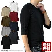 Vネック7分袖★T/Cフライス7分袖V首Tシャツ_メンズ7分袖Tシャツ【E1C】