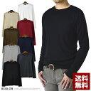 Tシャツ メンズ 長袖 クルーネック T/C フライス 丸首 ロンTee【E2A】【パケ1】