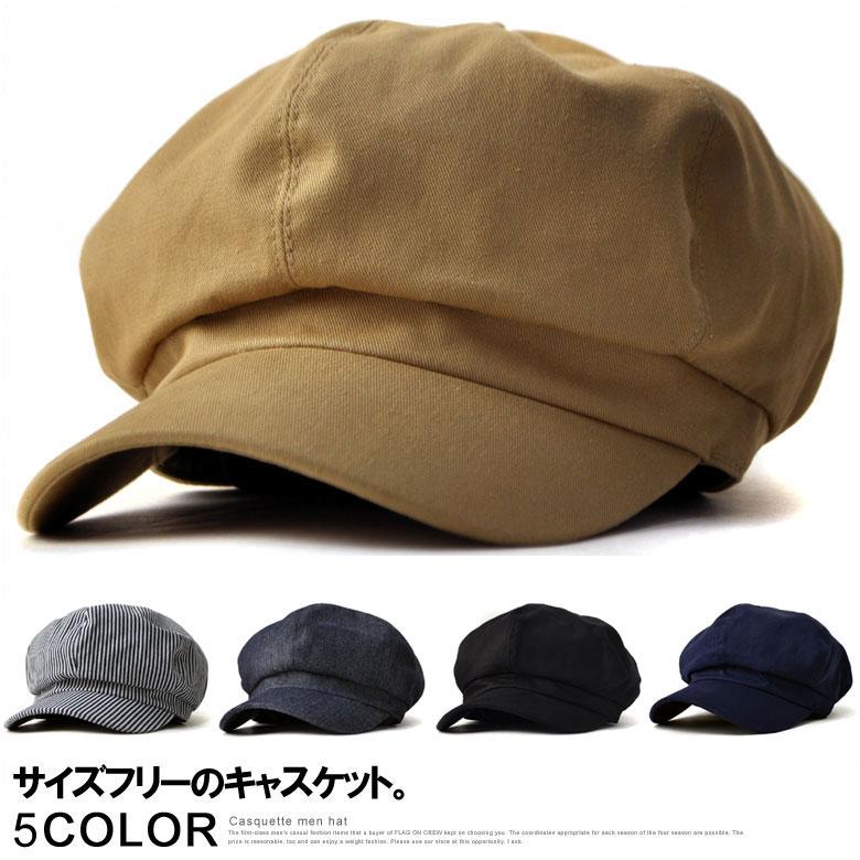 キャスケット メンズ 帽子【Z0N】