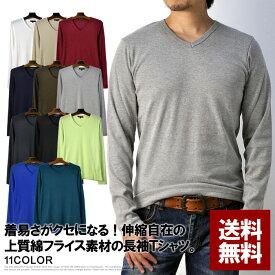 Tシャツ メンズ 長袖 トップス Vネック カットソー フライス ロンT【E2C】【パケ2】