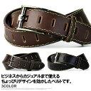ベルト メンズ スーツベルト カジュアル フォーマル 合皮 フリーサイズ フラットピン【Z1F】