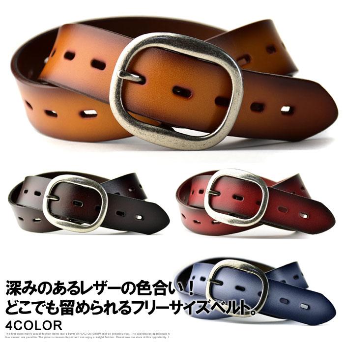 ベルト メンズ 本革 ビンテージ染色 センターラインホール フリーサイズ【Z2A】【パケ2】