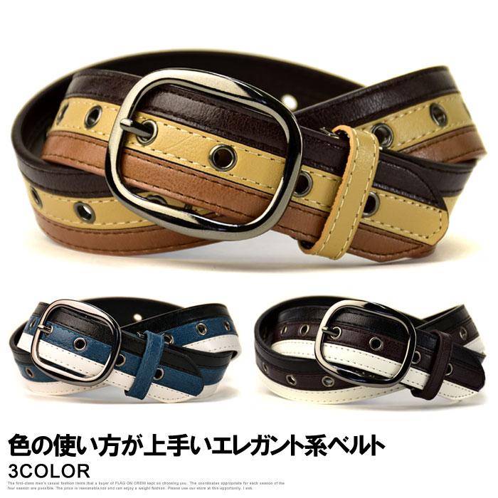 ベルト メンズ 3パターン配色 合成皮革 オーバルバックル【Z3N】【パケ1】