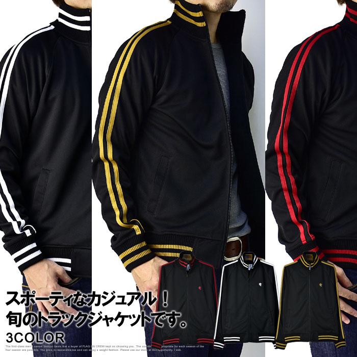 メンズ ジャージ 上着 ジャケット 2本ライン 白色 赤色 金色【B9F】