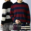 セーター ボーダー クルーネックセーター