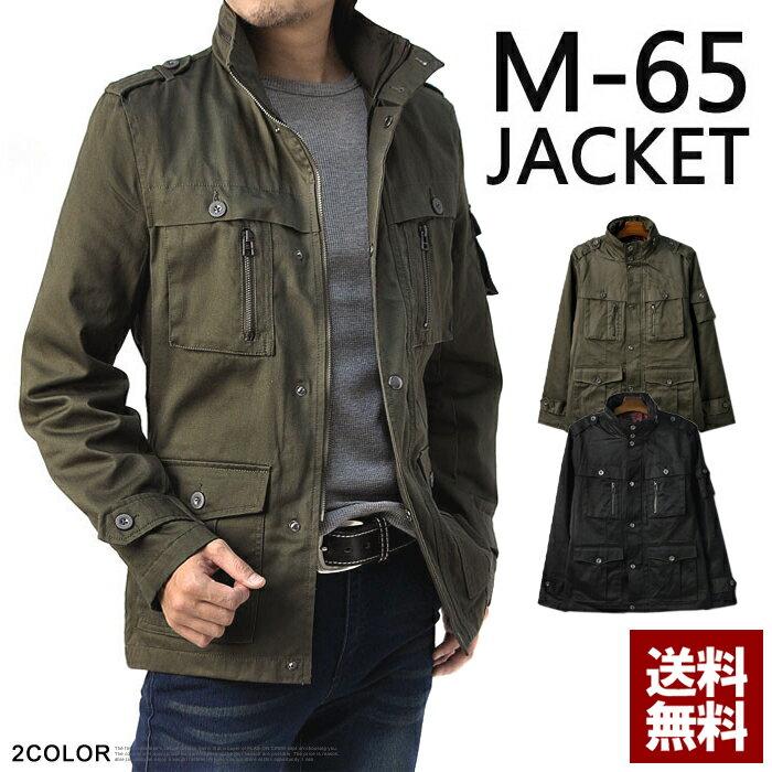 ミリタリージャケット メンズ M65 綿サテン 別注デザイン 新型オリジナル【B4N】