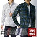 ストライプシャツ メンズ チェックシャツ 長袖 ボタンダウン シャツ 送料無料 簡単アイロン【A4M】【パケ1】