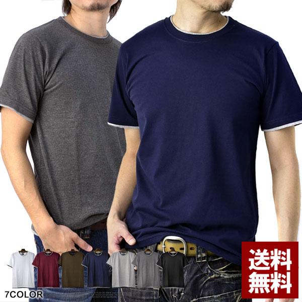送料無料 クルーネック 半袖 Tシャツ メンズ フェイクレイヤード 無地Tシャツ ダブルネック【E1O】【パケ1】