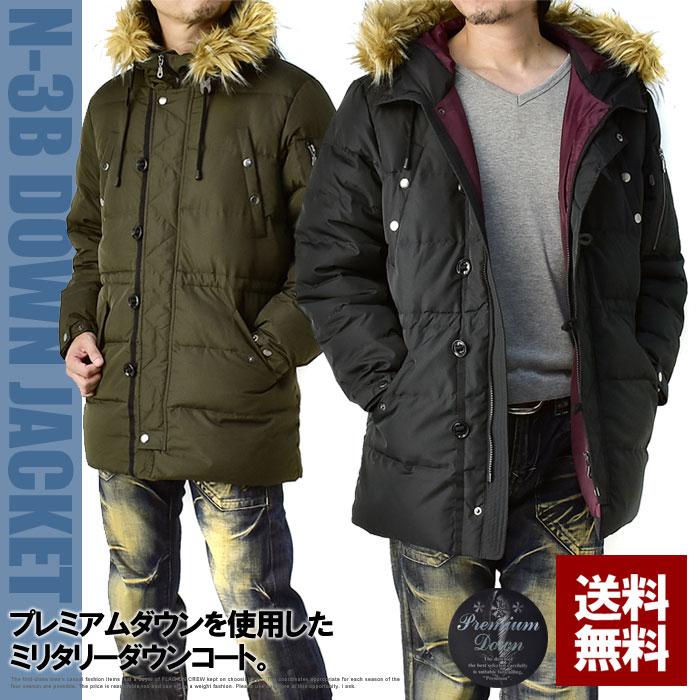 N-3B ダウンジャケット ミリタリージャケット ファーフード ダウンコート ミリタリーコート 送料無料【A8R】