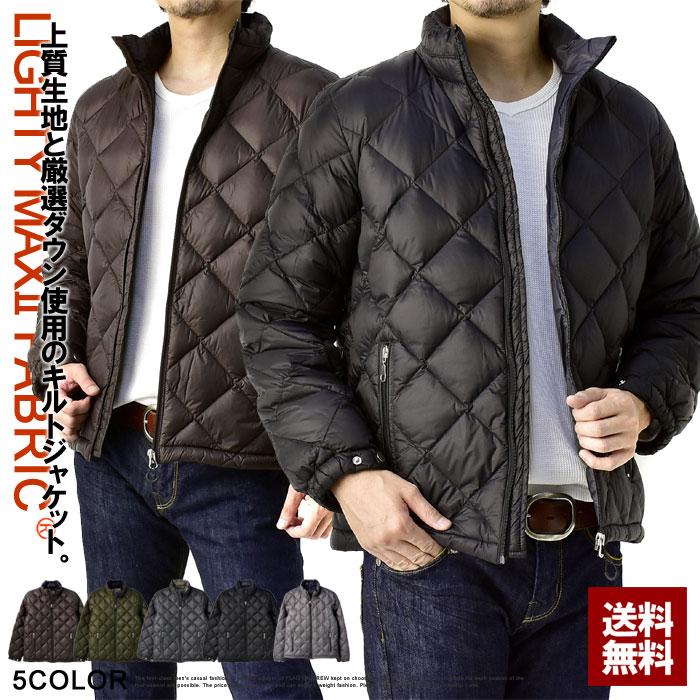 ダウンジャケット メンズ プレミアムダウン95%使用 ダイヤキルティングジャケット 送料無料【B8A】