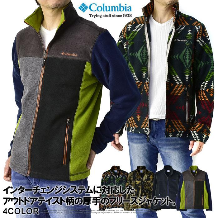 コロンビアColumbia フリースジャケット バックアイスプリングスジャケット メンズ ジャケット 送料無料【B0K】