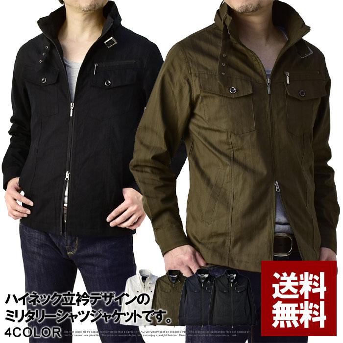 ミリタリー シャツジャケット メンズ 高衿 ライダースデザイン 長袖 シャツ ジャケット【B2A】【パケ2】