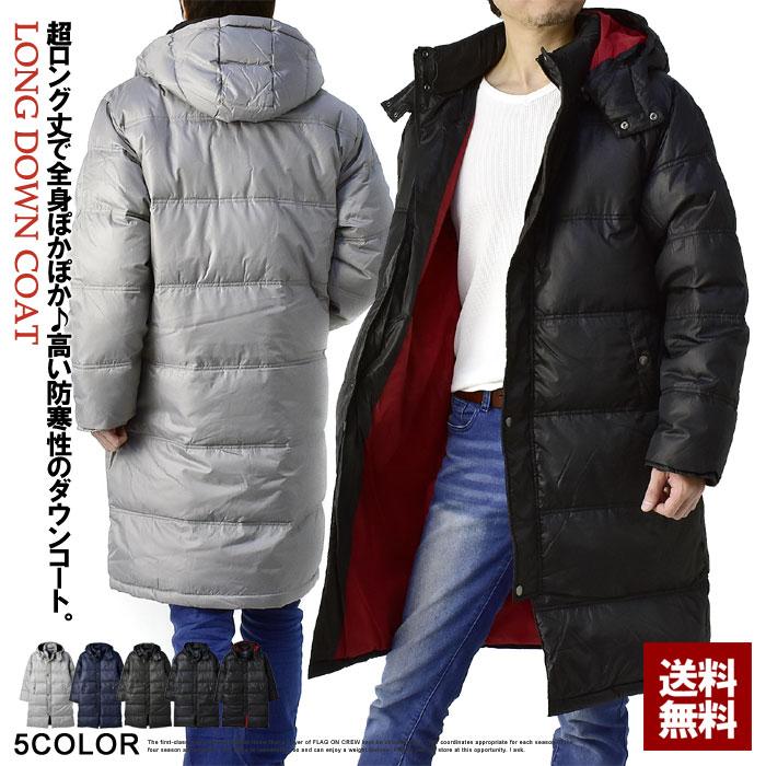 超ロング丈 ダウンコート メンズ ベンチウォーマーダウン ダウンジャケット 送料無料【B2W】