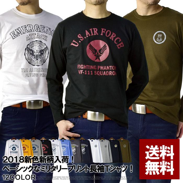 長袖 Tシャツ メンズ ミリタリー系 ワンポイント プリント ロンTee 送料無料【D1Y】【パケ1】