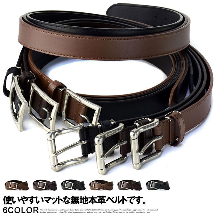 牛革ベルト メンズ 本革 レザー ロングサイズ ベルト 長さ調節可 送料無料【Z1M】【パケ1】