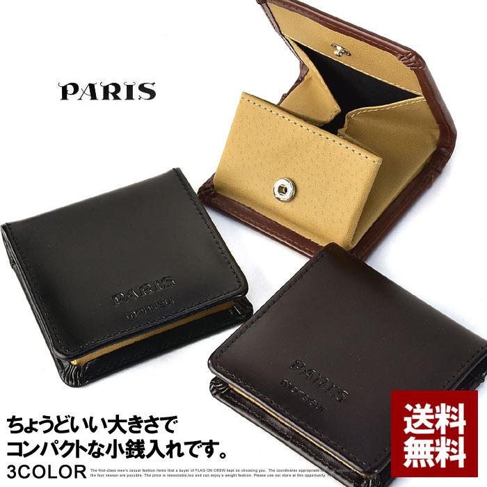 PARISパリス 小銭入れ 牛革 本革 ボックス コインケース 小さい財布 送料無料【Z6Y】【パケ1】