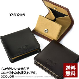 PARIS パリス 小銭入れ メンズ 財布 レザー 本革 ボックス コインケース 小さいサイフ 送料無料【Z6Y】【パケ5】