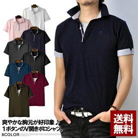 ポロシャツ メンズ 半袖 カノコ 前開き 1ボタン スキッパー トップス カットソー【C3K】【パケ2】