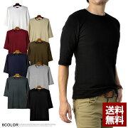 Tシャツメンズ5分袖クルーネックT/Cフライス5分袖丸首Tシャツ【E1D】