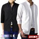 七分袖 7分 シャツ メンズ オックスフォード ボタンダウンシャツ 6分袖 五分袖 5分 無地 シャツ トップス セール【C3G…