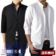 7分袖シャツメンズオックスフォードボタンダウンシャツハンパ袖丈無地シャツ【C3G】
