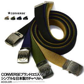 コンバース CONVERSE ベルト ガチャベルト メンズ GIベルト フリーサイズ レディース ユニセックス ロング ファッション小物【Z6P】【パケ4】